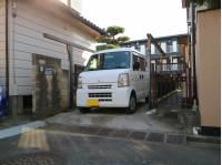 神奈川県藤沢市長後の新築戸建