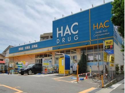 ハックドラッグ江ノ島店まで徒歩12分(約950m)