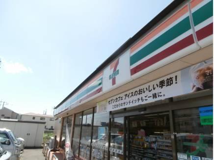 セブンイレブン国府新宿店 約200m 徒歩3分