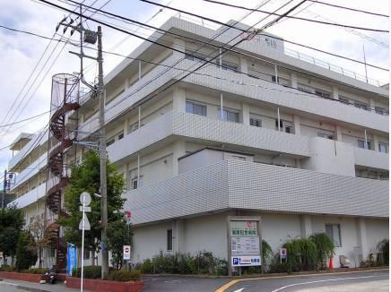 湘南記念病院 約830M