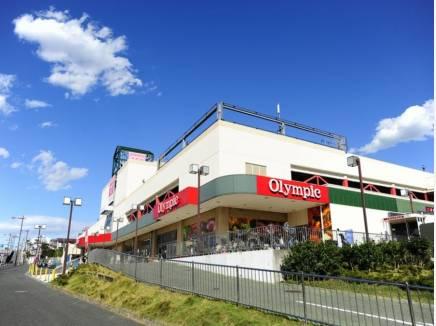 スーパー『オリンピック藤沢店』徒歩5分(約350m)