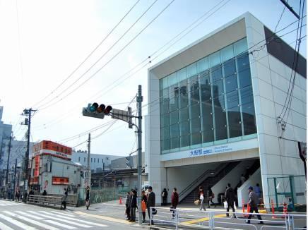 JR大船駅へは徒歩20分。駅周りで大体なんでも揃います。