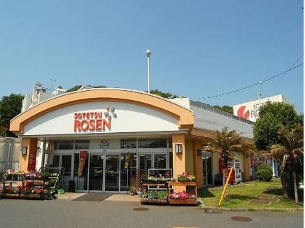 スーパーマーケット(約800m)