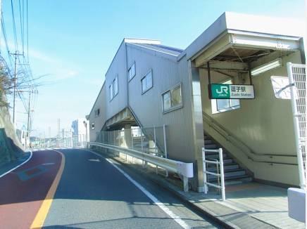 JR「逗子」駅北口まで徒歩3分