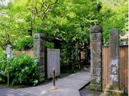 あじさい寺で有名な明月院(約1200m)