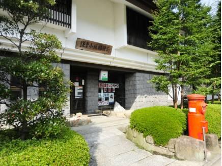 小坂郵便局まで徒歩3分(約220m)