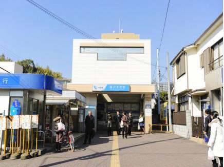 小田急江ノ島線「藤沢本町駅」まで徒歩5分