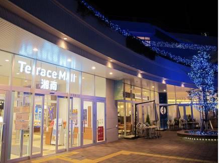 休日は話題の「Terrace Mall湘南」で(約1.3km)