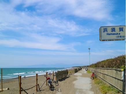 浜須賀海岸まで歩いて5分ほど(約400m)