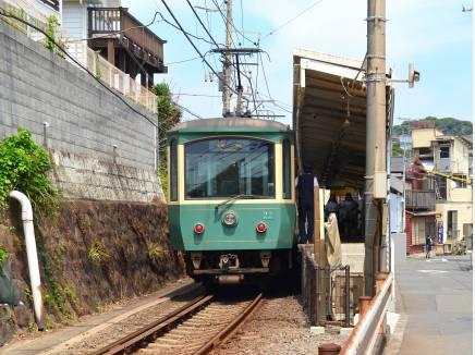 江ノ電『七里ガ浜東駅』まで徒歩12分