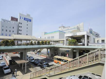 藤沢駅まで10分