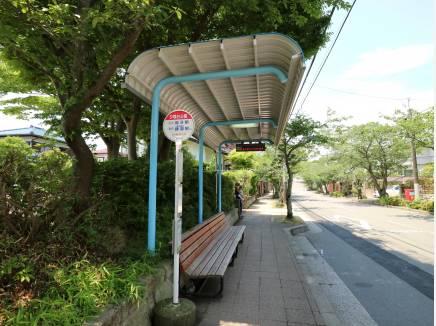 「夕陽台公園」バス停がすぐそば(約10m)なので、とても便利です。