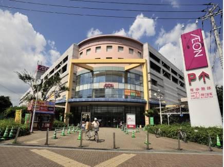 大型商業施設 イオン茅ヶ崎中央店まで徒歩約4分(320m)です。