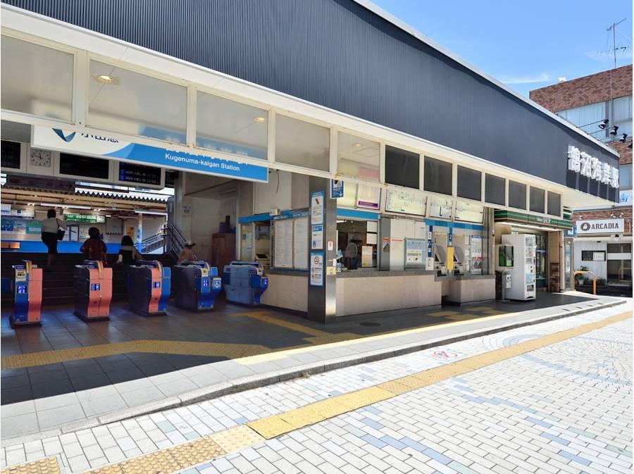 商店街が充実の『鵠沼海岸駅』(約800m)