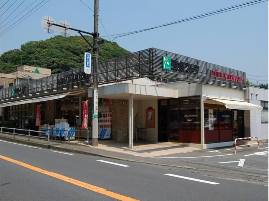 スーパー『京急ストア』徒歩7分(約560m)