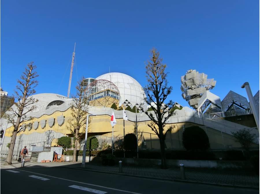 湘南台文化センター子供館でプラネタリウム見学(約650m)