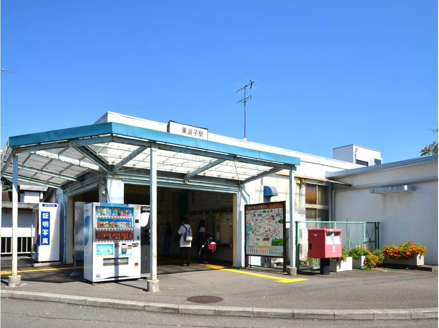 東逗子駅までバス9分 バス停グリーンヒルまで徒歩4分