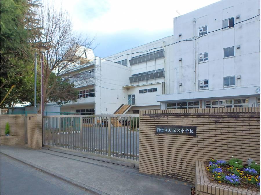 深沢中学校 約1100M