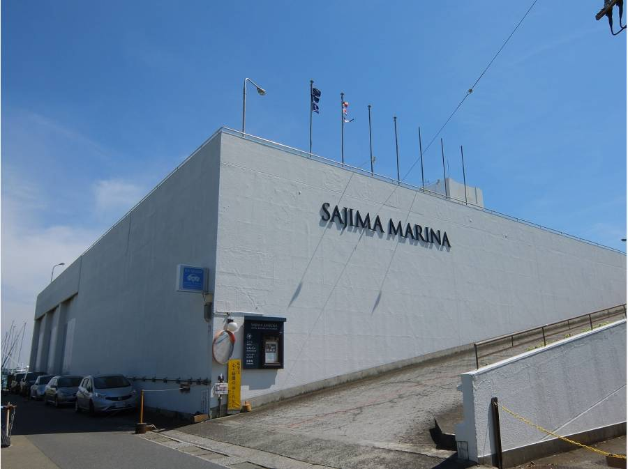 佐島マリーナまで徒歩6分(約480m)