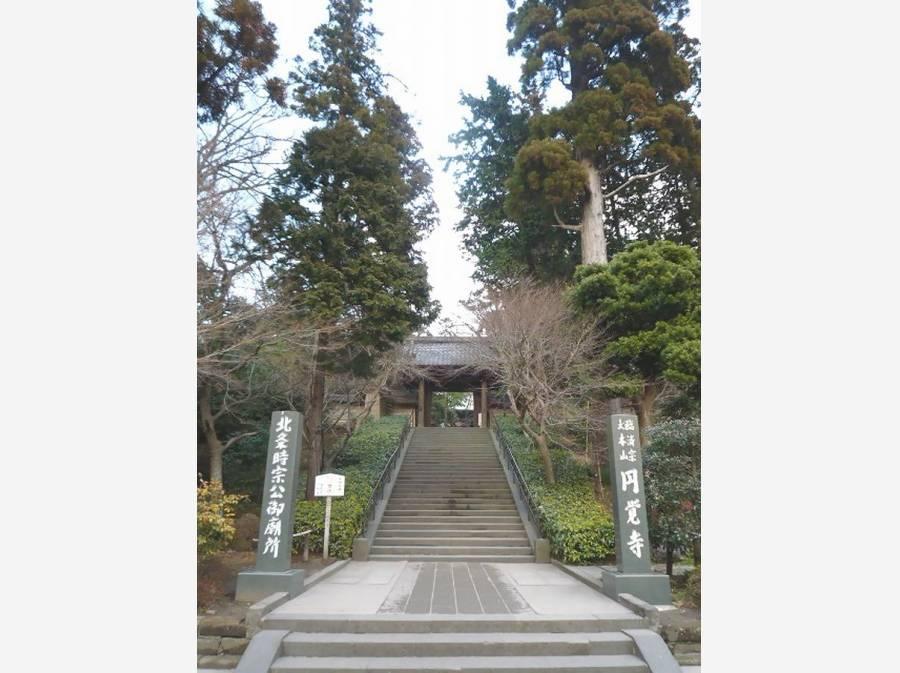 円覚寺総門まで徒歩8分(約640m)