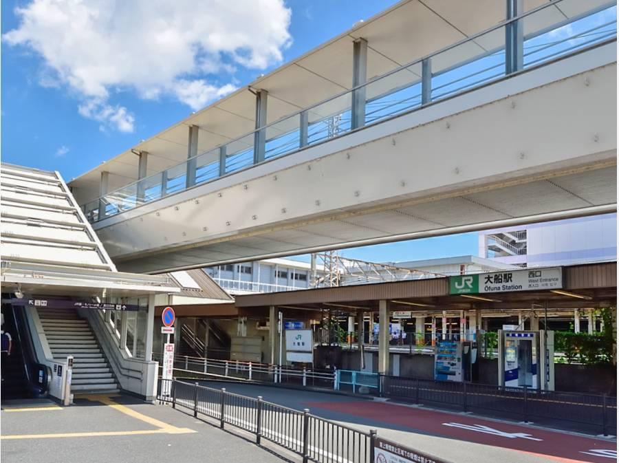 JR大船駅までは最寄りバス停より5分です。
