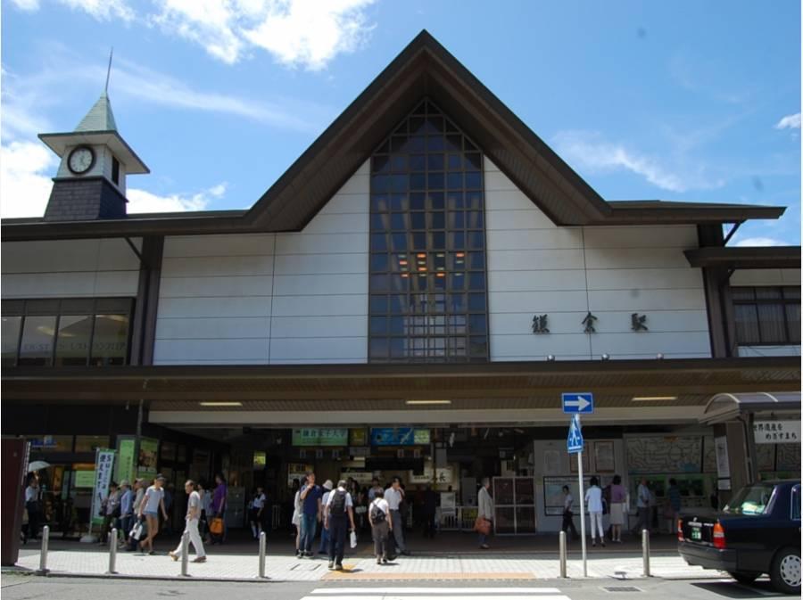 平坦徒歩約22分で到着! JR鎌倉駅、道中とっても楽しめます
