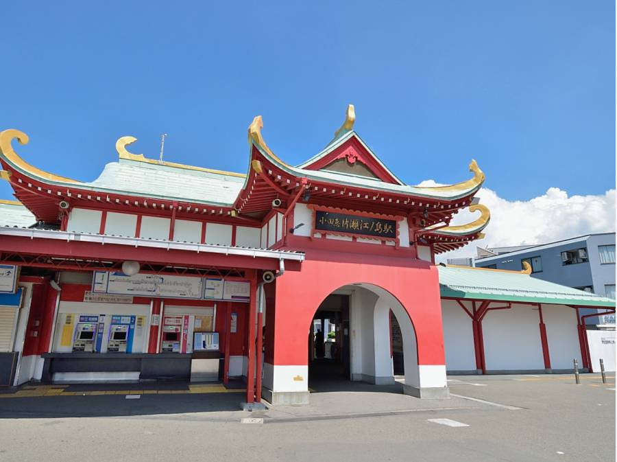 小田急江ノ島線「片瀬江ノ島」駅までは歩くこと7分ほど(約560m)