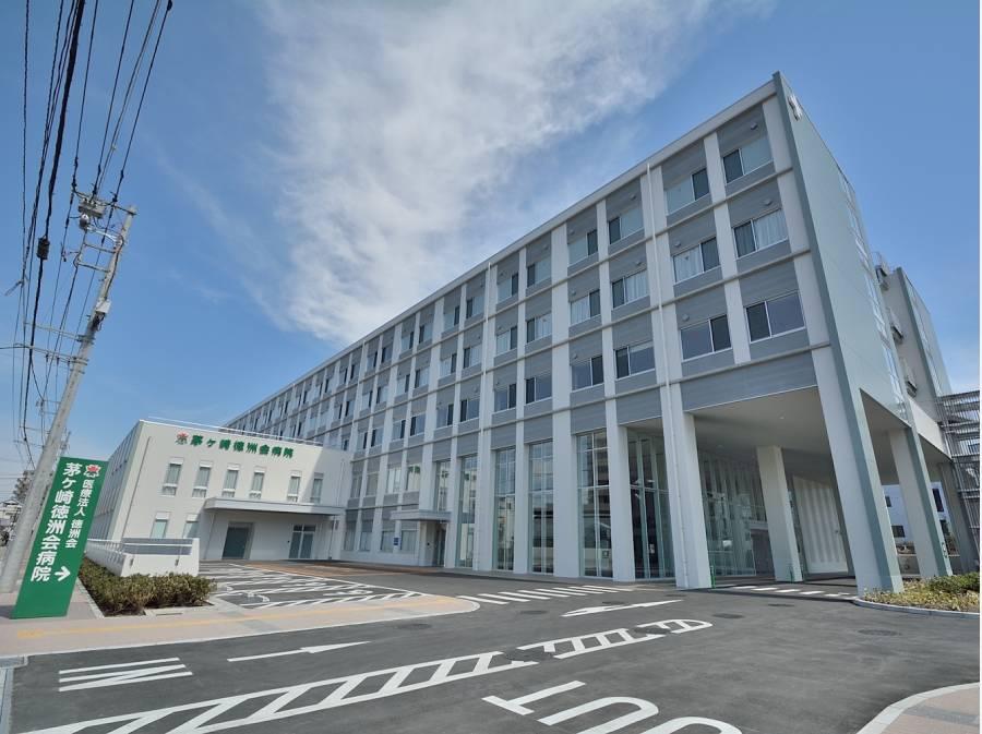 茅ヶ崎徳洲会病院まで徒歩12分(約900m)