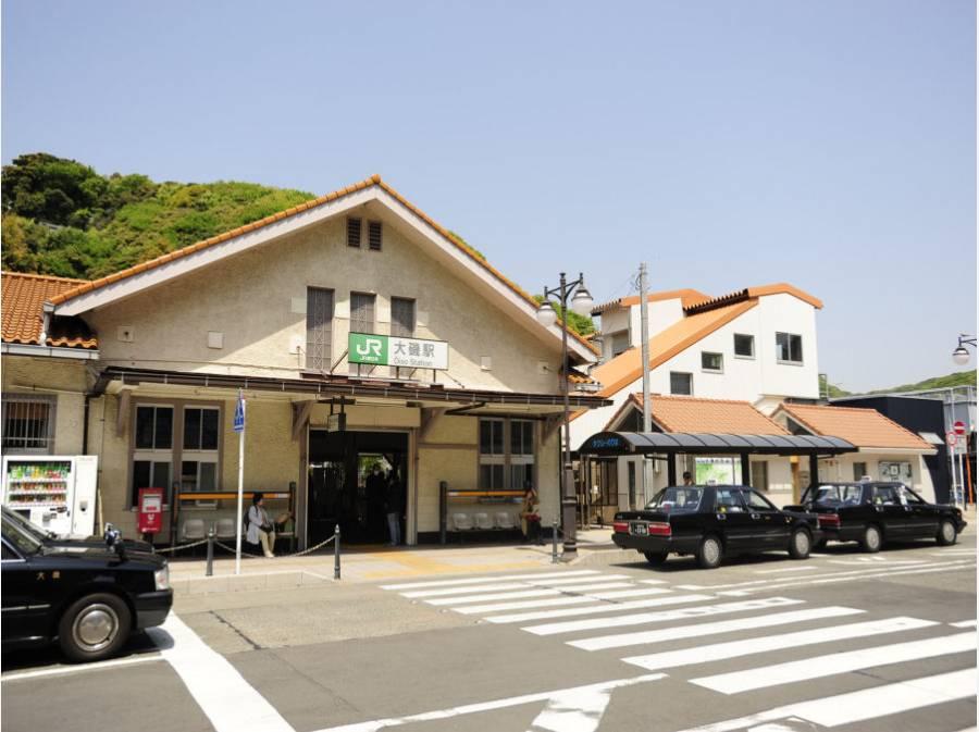 JR東海道線「大磯」駅まで徒歩8分。