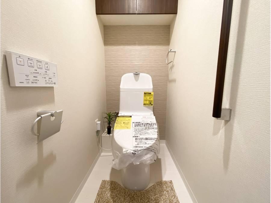 お手洗いも新品で気持ち良い!