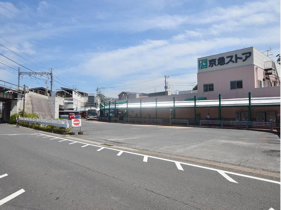 歩いて8分(約600㍍)のYRP野比駅&京急ストア