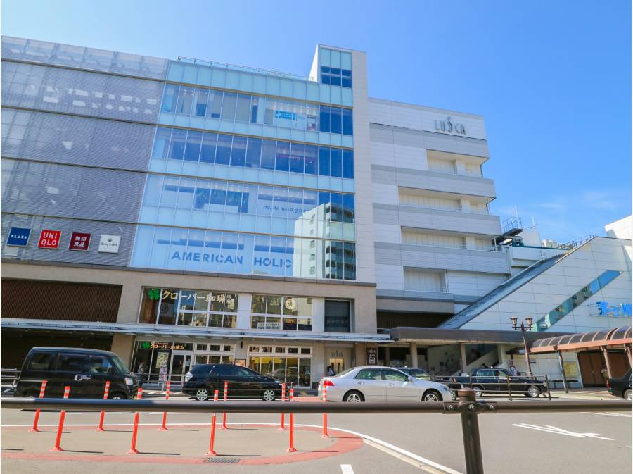茅ヶ崎駅南口まで歩いて10分