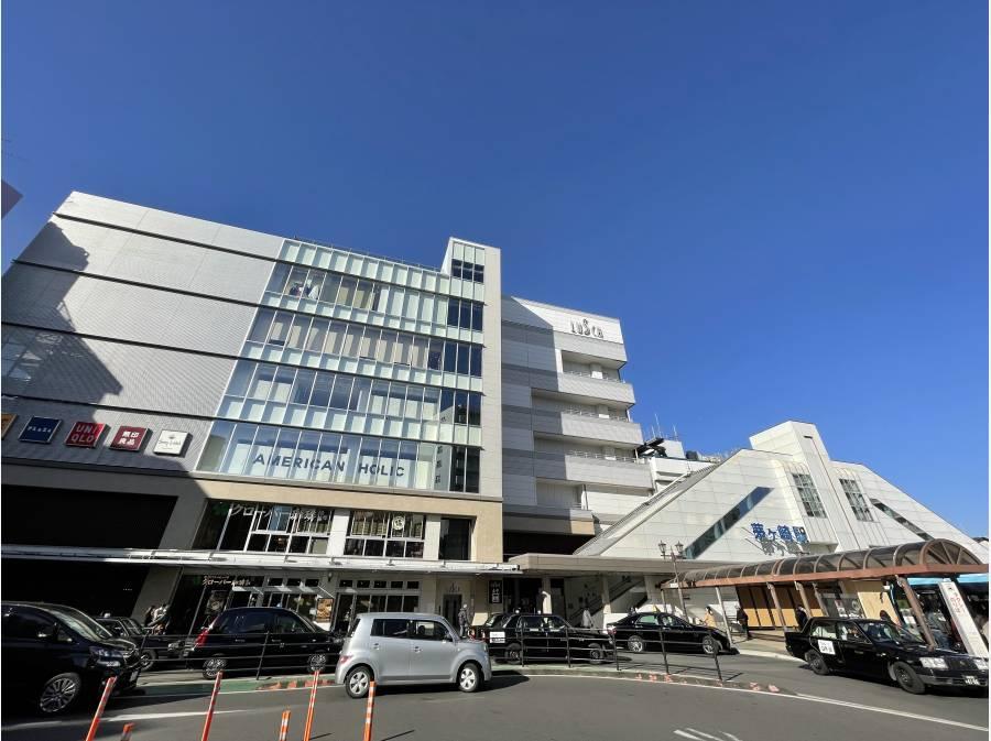 JR東海道線「茅ヶ崎」駅南口、現地より徒歩約14分です。