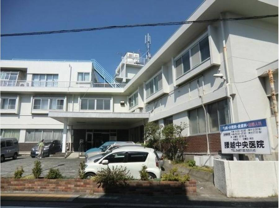 鎌倉中央病院 約450M