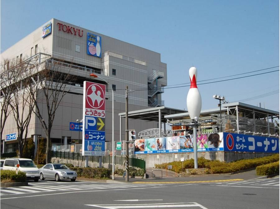 コーナン湘南藤沢店まで約5.6km