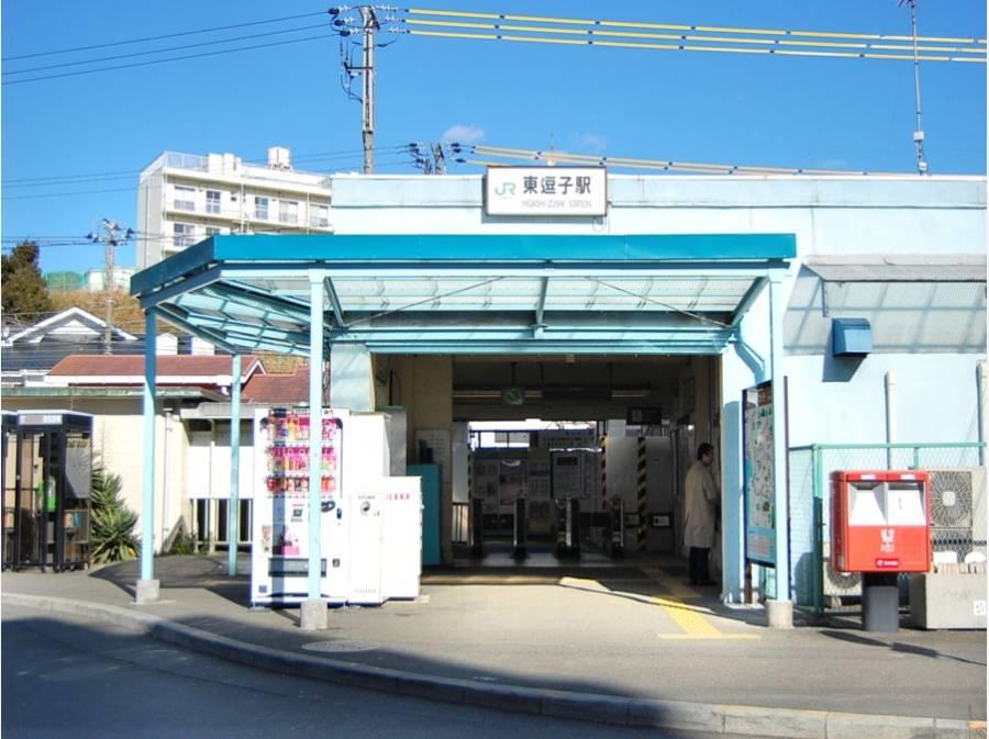 東逗子駅徒歩3分