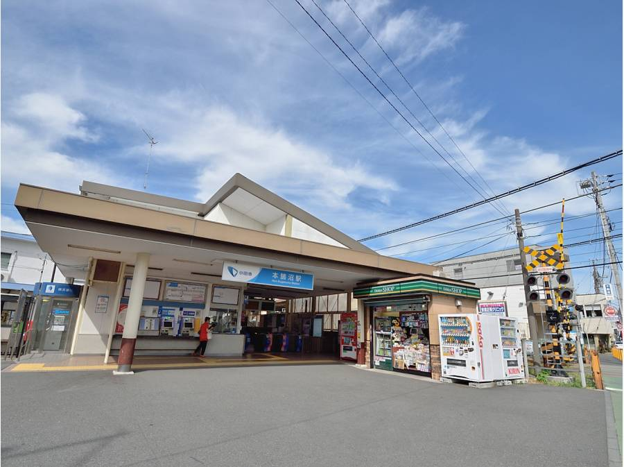 本鵠沼駅までは徒歩1分♪ 駅近の立地は憧れます。