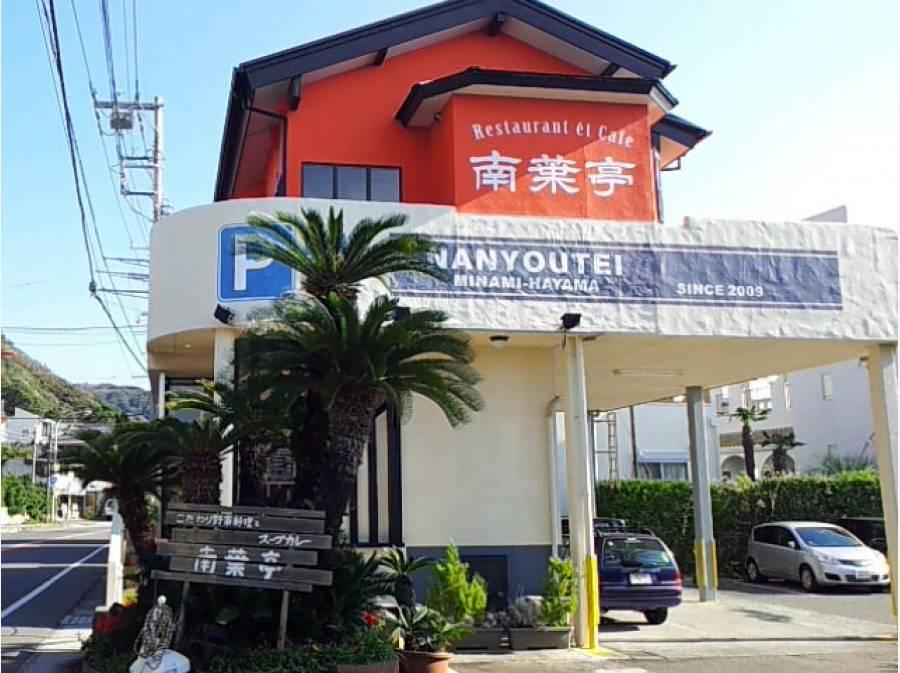 南葉亭 約200M スープカレーが人気のお店です