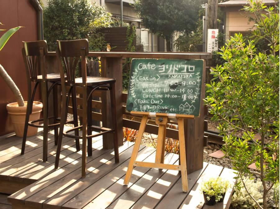 ヨリドコロ 約60M 和朝食が頂ける人気のカフェです