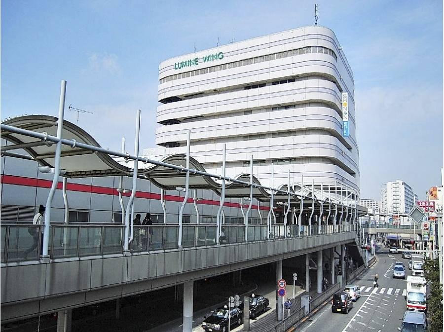 ビッグターミナルJR大船駅へは平坦路で徒歩分です