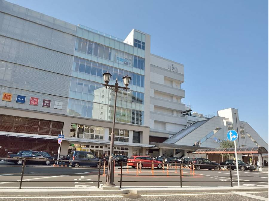 JR東海道線「茅ヶ崎」駅までは徒歩5分