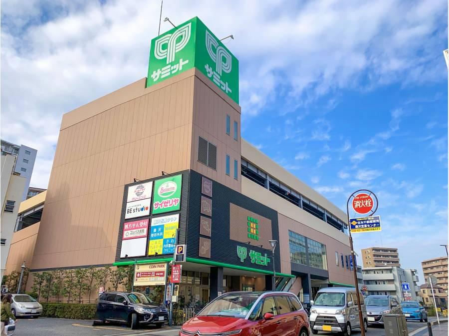 サミットストア藤沢北口店まで約250m