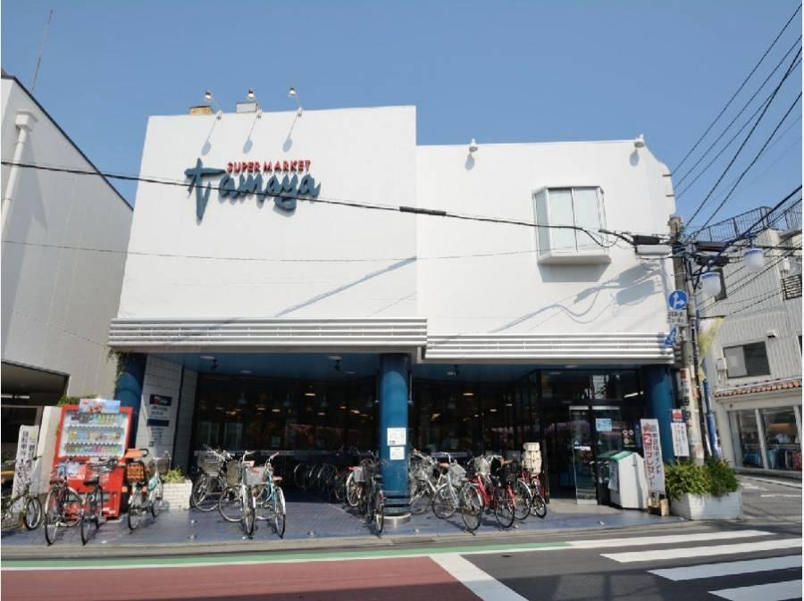 スーパーたまや幸町店まで徒歩7分(約550m)
