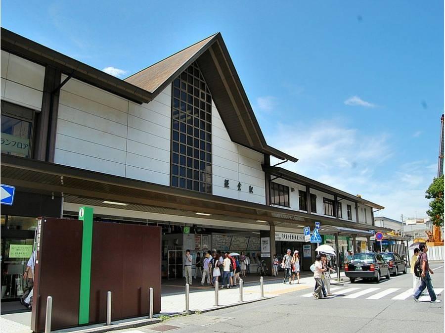 JR鎌倉駅 約2000M