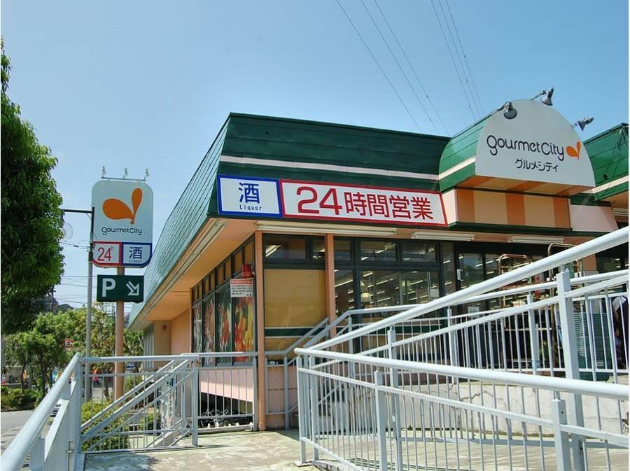 グルメシティ鎌倉店徒歩7分(約560m)