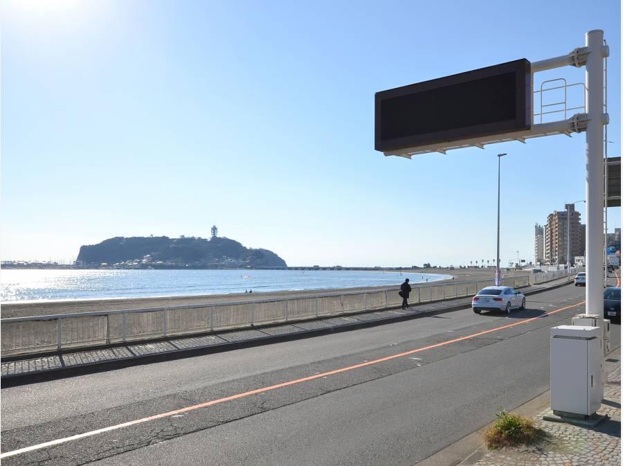 海まで約1km(徒歩13分)