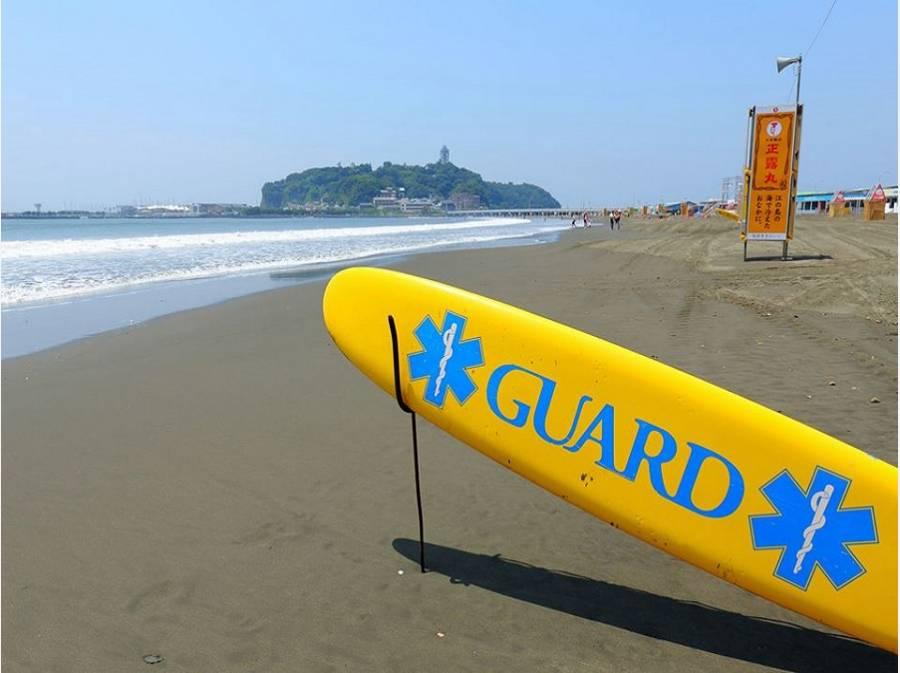 もちろん湘南の海もすぐそこです(約600m)