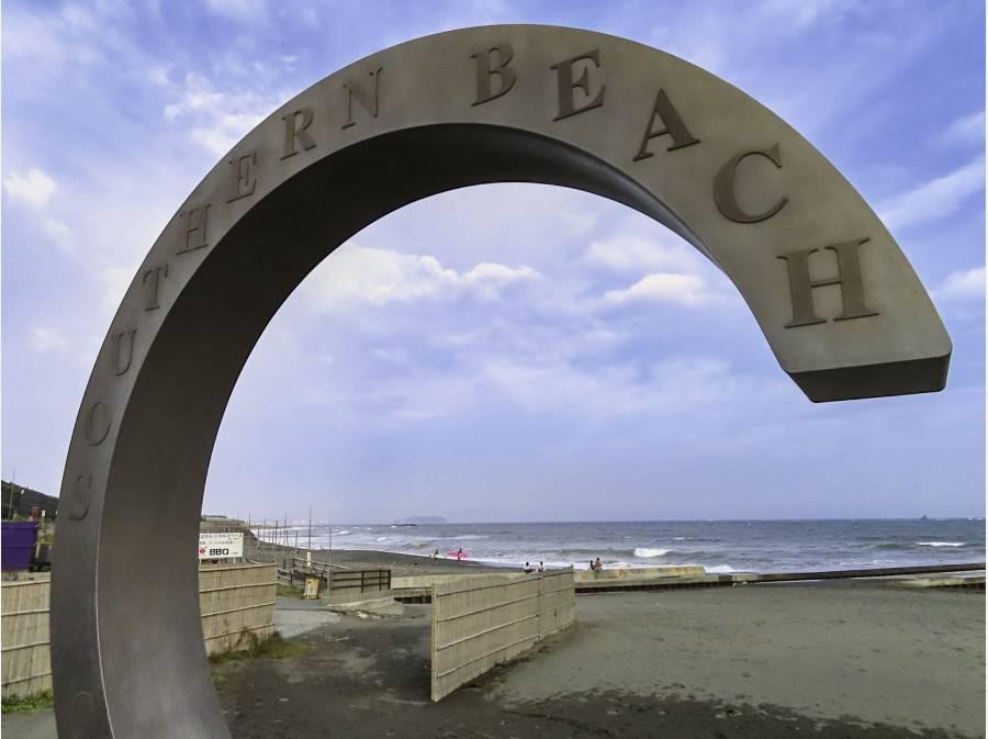 サザンビーチまでの約900mが毎日の散歩コース♪