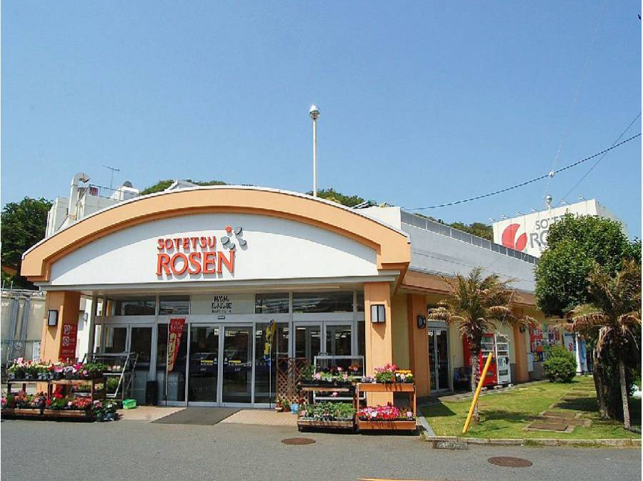 お買い物は相鉄ローゼンが便利(約600m)