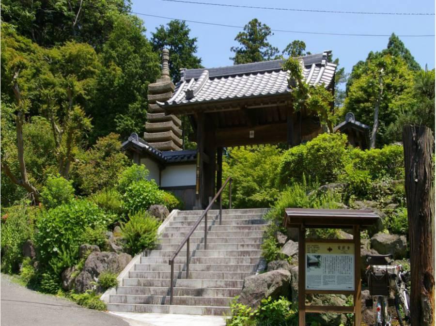 覚園寺まで徒歩6分 (約450m)